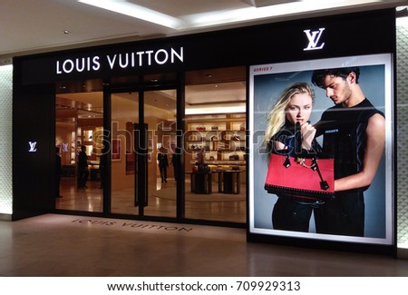 KUALA LUMPUR, MALAYSIA - AUGUST 26, 2017: Louis Vuitton shop at the Garden Mall. Louis Vuitton is a France luxury leather goods company. Founded in Paris, France since 1854.