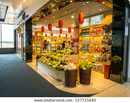 KUALA LUMPUR,MALAYSIA - 01 DEC 2016 : Many kinds of fruits in the basket in fruit shop in Airport shop area.