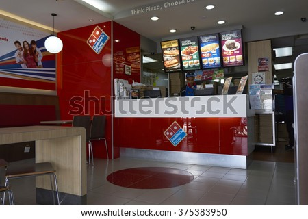Kuala Lumpur Malaysia Dec 26th 2015,donimo's pizza outlet in malaysia - stock photo