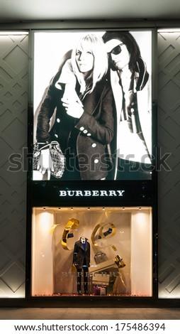 KUALA LUMPUR, MALAYSIA - DECEMBER 28: Burberry store in the KLCC mall. Photo taken December 28, 2013 in Kuala Lumpur, Malaysia. - stock photo