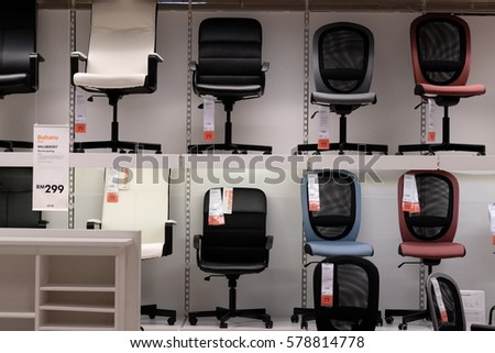 Ikea Cheras Stock Images Royalty Free Vectors