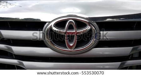 KUALA LUMPUR, MALAYSIA - JAN 9TH, 2017 :Logo of Toyota in front of the car. Toyota Motor Corporation is a Japanese automotive manufacturer