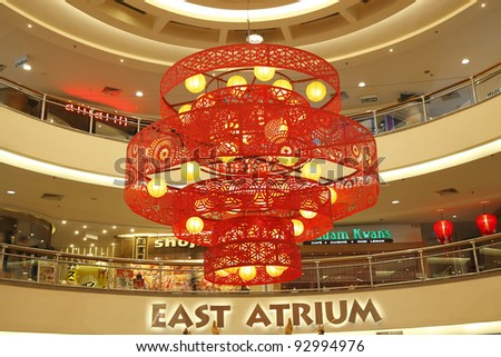 KUALA LUMPUR MALAYSIA - JANUARY 15 Giant paper-cut lanterns decoration in Mid & Mid Valley Megamall Stock Images Royalty-Free Images u0026 Vectors ... azcodes.com