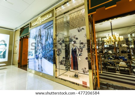 KUALA LUMPUR, MALAYSIA - JUL 2016 - The outer facade of the Tory Burch boutique in Pavilion KL shopping mall taken on 16 July 2016. Pavilion KL is a shopping mall located in Bukit Bintang.
