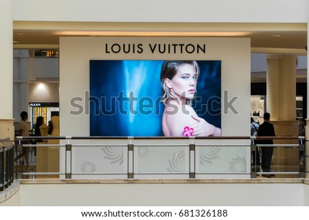KUALA LUMPUR, MALAYSIA - JULY 11, 2017: Louis Vuitton, is a France luxury leather goods company. Founded in Paris, France since 1854.
