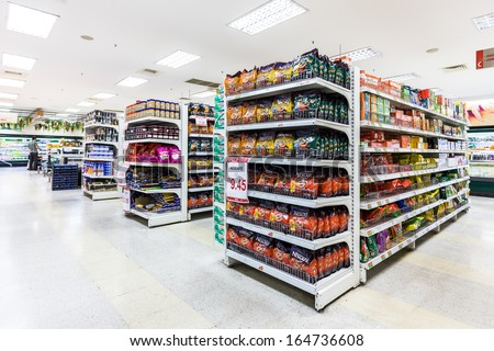KUALA LUMPUR, MALAYSIA - JUNE 16: SOGO Supermarket, June 16, 2013 in Kuala Lumpur, Malaysia. SOGO founded in November 11, 1987, is a comprehensive department store business units - stock photo