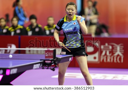 KUALA LUMPUR, MALAYSIA - MARCH 01, 2016: Ai Fukuhara of Japan reacts to a winning shot in her match in the Perfect 2016 World Team Table-tennis Championships held in Kuala Lumpur, Malaysia.