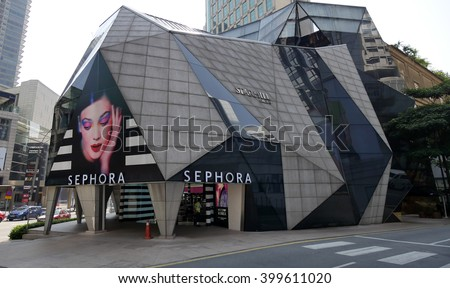 KUALA LUMPUR, MALAYSIA - March 31, 2016. Futuristic design of Sephora shop in Kuala Lumpur. Sephora is a cosmetics stores base in Paris, France since 1970. - stock photo
