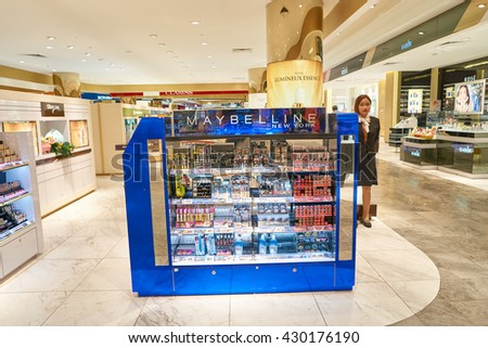 KUALA LUMPUR, MALAYSIA - MAY 09, 2016: inside of Suria KLCC shopping mall in Petronas Twin Towers. Suria KLCC is one of the largest shopping malls in Malaysia - stock photo