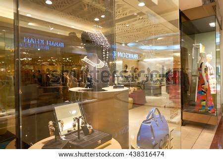 KUALA LUMPUR, MALAYSIA - MAY 09, 2016: inside of Suria KLCC. Suria KLCC is a located in the Kuala Lumpur City Centre district. It is in the vicinity of the landmark the Petronas Towers. - stock photo