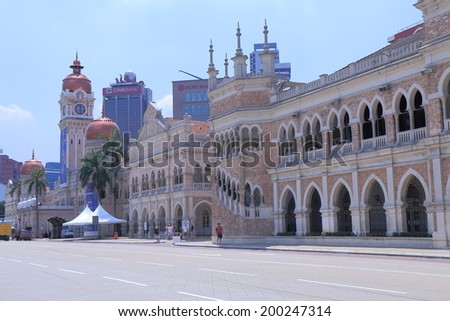 KUALA LUMPUR MALAYSIA - 24 May, 2014:Sultan Abdul Samad Building. Sultan Abdul Samad Building formerly housed the superior courts, designed by A.C. Norman and build in 1894-1897.