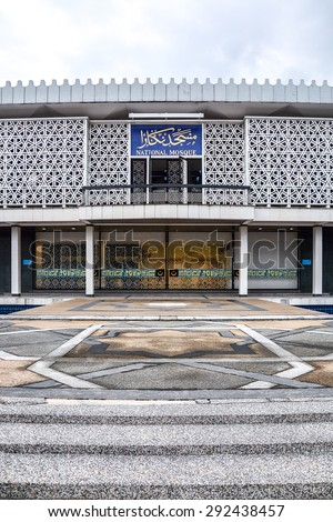KUALA LUMPUR, MALAYSIA - MAY 24, 2014 : The National Mosque of Malaysia is a popular tourist attraction site in the city of Kuala Lumpur.