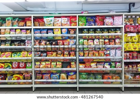 Kuala Lumpur, Malaysia 11 Sept 2016: Rows of shelves in Hero supermarket in Kuala Lumpur and one of a famous hypermarket chain in Malaysia.