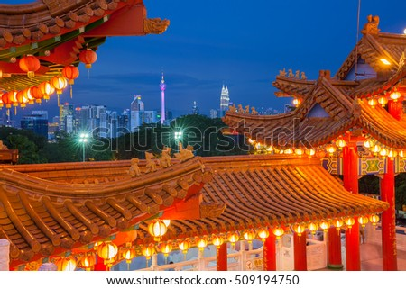 Kuala Lumpur, Malaysia - September 15, 2016:  Dusk view of Kuala Lumpur skyline as seen from Thean Hou Temple illuminated for the Mid-Autumn festival on September 15, 2016 in Kuala Lumpur, Malaysia.