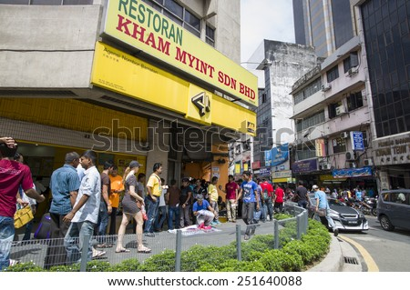 KUALA LUMPUR - NOV 16: City Central around bustling Chinatown on November 16, 2014 in Kuala Lumpur.