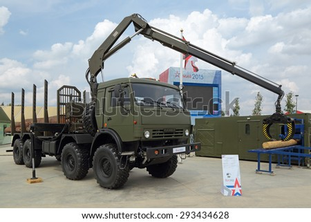 KUBINKA, MOSCOW OBLAST, RUSSIA - JUN 15, 2015: International military-technical forum ARMY-2015 in military-Patriotic park. The military mobile sawmill complex on the basis of KAMAZ vehicles - stock photo