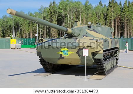 KUBINKA, MOSCOW OBLAST, RUSSIA - JUN 18, 2015: International military-technical forum ARMY-2015 in military-Patriotic park. The 2S25 Sprut-SD is a self-propelled tank destroyer or light tank - stock photo