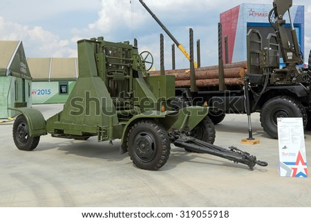 KUBINKA, MOSCOW OBLAST, RUSSIA - JUN 15, 2015: The military mobile sawmill complex at the International military-technical forum ARMY-2015 in military-Patriotic park