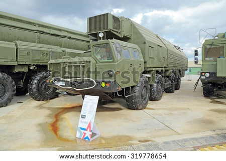 """KUBINKA, MOSCOW OBLAST, RUSSIA - JUN 16, 2015: Truck to ensure alerting of strategic missile complex """"Topol"""" (SS-25 Sickle) at the International military-technical forum ARMY-2015 - stock photo"""