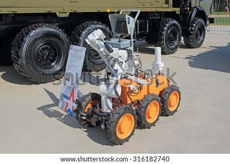 KUBINKA, MOSCOW OBLAST, RUSSIA - JUN 19, 2015: Wheel robot radiation and chemical reconnaissance at the International military-technical forum ARMY-2015 in military-Patriotic park - stock photo