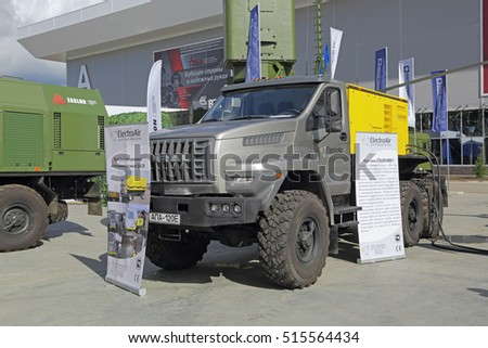 KUBINKA, MOSCOW OBLAST, RUSSIA - SEP 06, 2016: International military-technical forum ARMY-2016. A combined source of power supply EACR for the electricity supply airfield equipment