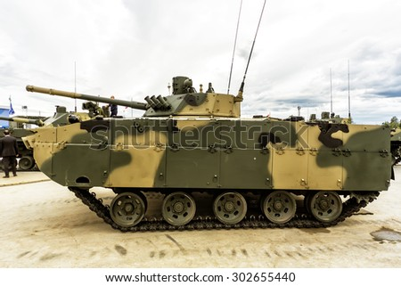 "KUBINKA, MOSCOW REGION, RUSSIA - JUNE 17, 2015. The exhibition ""Army 2015"". BMD-4. June 17, 2015 in Kubinka, Russia."