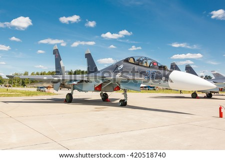 KUBINKA, RUSSIA - JUN 18, 2015: The Sukhoi Su-30 is a russian modern supermaneuverable supersonic fighter aircraft at the International military-technical forum ARMY-2015 at the Kubinka air base