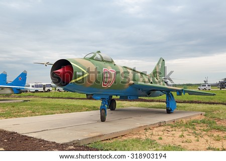 KUBINKA, RUSSIA - JUN 19, 2015: The Sukhoi Su-7 (NATO designation name: Fitter-A) is a retro supersonic fighter aircraft at the International military-technical forum ARMY-2015 at the Kubinka air base - stock photo