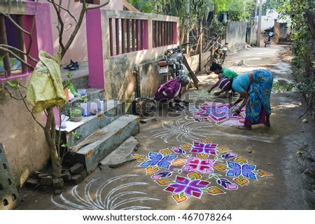 kolam village essay The 72-hectare animal garden is a focal point for visitors to tbnsa among the animals available here are porcupines, rabbits, deer, horses, various birds and others.