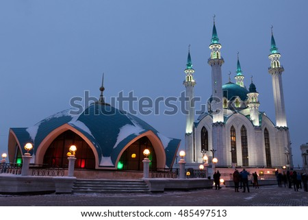Kul Sharif (Qolsherif, Kol Sharif, Qol Sharif) Mosque in Kazan Kremlin. Main Jama Masjid in Kazan and Republic of Tatarstan. One of the largest mosques in Russia. UNESCO World Heritage Site.