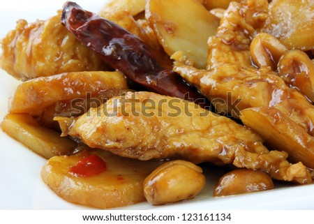 Kung Pao Chicken Chinese Takeout