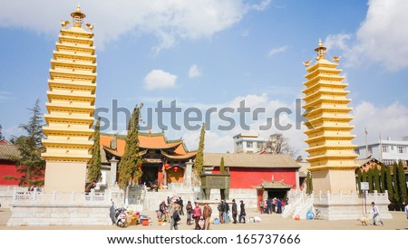 KUNMING - DEC 27: Pagoda at Guandu ancient town on DEC 27, 2008. Guandu is Chinese historical and cultural town, located in Kunming,Yunnan,China.