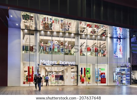 KUNMING-JULY 1, 2014. Meters/Bonwe outlet at night. Shanghai-based Meters/bonwe is China's leading casual wear apparel company with over 10,000 employees and 3,000 outlets across China. - stock photo
