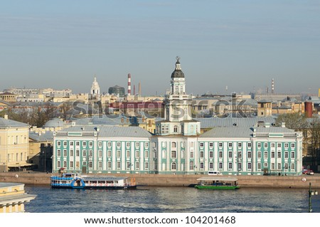Kunstkamera Museum. St. Petersburg, Russia. Russia. Elevated View. - stock photo