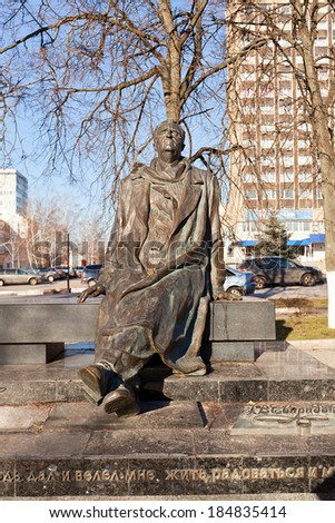 Kursk, Russia - March 21, 2014: Monument to famous Russian composer George Sviridov in Kursk, Russia. Work of sculptors Minin and Krivolapov, 2005