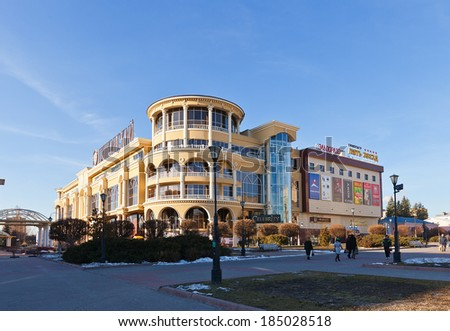 Kursk, Russia - March 21, 2014: Shopping center Pushkinskiy in Kursk, Russia. Erected in 2008, one of the biggest shopping precinct in the town