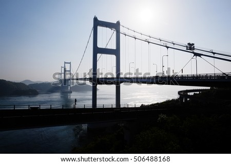 Kurushima-Kaiky Bridge Shimanami Kaido links Onomichi, Hiroshima Prefecture, with Imabari, Ehime Prefecture. That links the islands of the Seto Inland Sea with nine individual bridges.