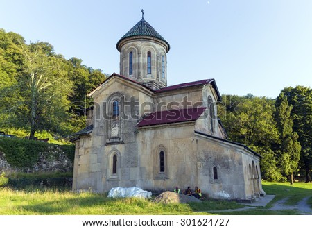 KUTAISI-GELATI, GEORGIA - JULY 24, 2015: The Gelati Monastery complex near Kutaisi, It contains the Church of the Virgin founded by the King of Georgia David the Builder in 1106.