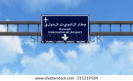 Kuwait Airport Highway Road Sign 3D Illustration