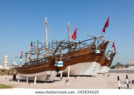 KUWAIT - DEC 9: Historic dhow ships at the Maritime Museum of in Kuwait. December 9, 2014 in Kuwait, Middle East - stock photo