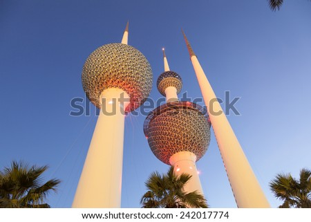 KUWAIT - DEC 7: Kuwait Towers illuminated at dusk. The Towers were build in 1979 and are a symbol of modern Kuwait. December 7, 2014 in Kuwait City  - stock photo