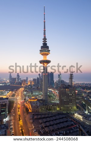 KUWAIT - DECEMBER 11: The Liberation Tower in Kuwait City illuminated at night. December 11, 2014 in Kuwait, Middle East - stock photo