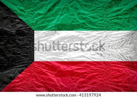 Kuwait flag pattern overlay on floyd of candy shell, vintage border style - stock photo