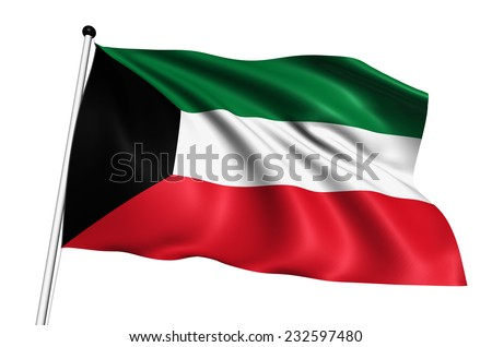 Kuwait flag with fabric structure on white background - stock photo