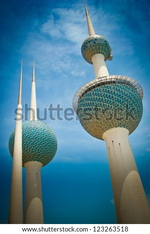 Kuwait Towers, City of Kuwait - stock photo
