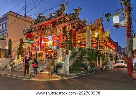 Kwan Tai Temple in Chinatown of Yokohama, Japan during night time. - stock photo