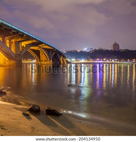 Kyiv Metro bridge in the evening. Ukraine