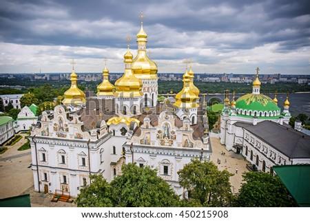 Kyiv Pecgersk Lavra in Kyiv, Ukraine - stock photo