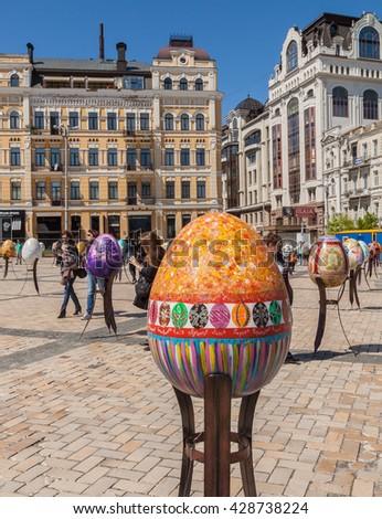 KYIV, UKRAINE - APRIL 28, 2016: All-Ukrainian festival of Easter eggs by ethnocultural project Folk Ukraine on Sophia Square in the centre of Kiev, Ukraine. April-may 2016 - stock photo
