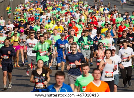 KYIV, UKRAINE - APRIL 26, 2015:Half marathon in Kyiv, Ukraine. The number of runners were more than six thousand people .